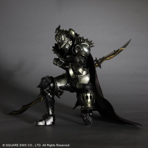Image 4 for Dissidia Final Fantasy - Gabranth - Play Arts Kai (Square Enix)