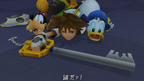 Image 2 for Kingdom Hearts HD 1.5 Re MIX