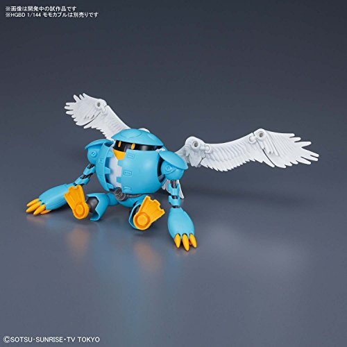 Gundam Build Divers - HGBC - Sky High Wings - 1/144