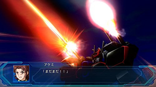 Image 5 for Super Robot Wars OG: The Moon Dwellers
