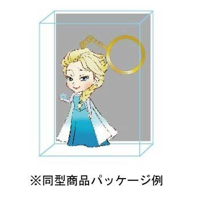 Image 3 for Frozen - Anna - Keyholder (Run'a)