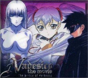 Image for Nadesico the movie / The prince of darkness