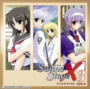Image 1 for Triangle Heart's Sound Stage X3 Radio Drama SP SIDE-B