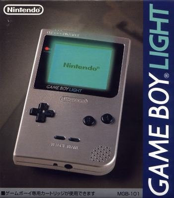 Image 2 for Game Boy Light Silver (no box/manual)