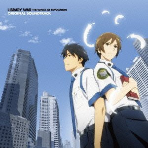 Image for Library War The Wings of Revolution Original Soundtrack