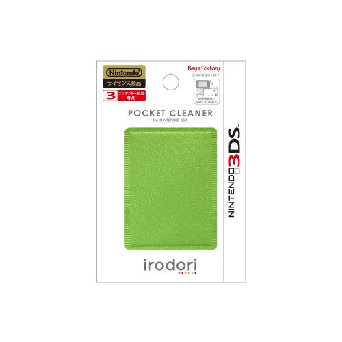 Image 1 for Pocket Cleaner 3DS (green)
