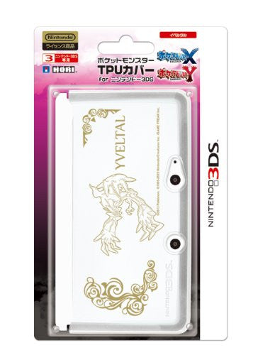 Image 1 for Pokemon TPU Cover for 3DS (Yveltal)