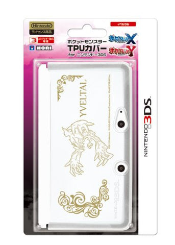 Image for Pokemon TPU Cover for 3DS (Yveltal)