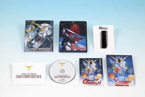 Image 2 for Mobile Suit Gundam Char's Counterattack / Gyakushu No Char [Limited Edition]