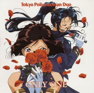 Image for You're Under Arrest Tokyo Policewoman Duo ONLY ONE