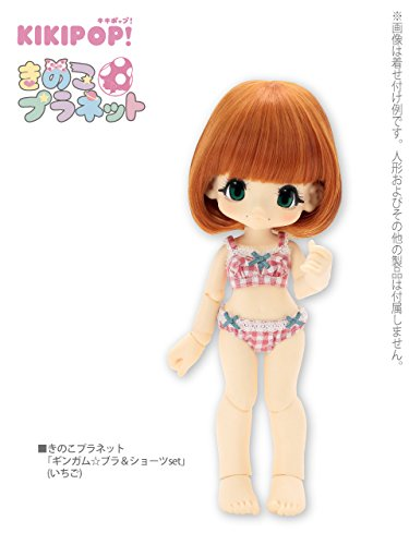 Doll Clothes - KIKIPOP! - Kinoko Planet - Gingham☆Bra & Shorts Set - Strawberry (Azone)