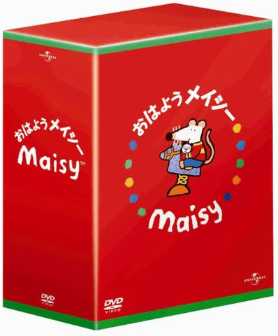 Image for Good Morning Maisy DVD Box