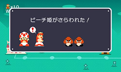 Image 8 for Super Mario Maker for Nintendo 3DS