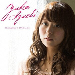 Image 1 for Shining Star-☆-LOVE Letter / Yuka Iguchi