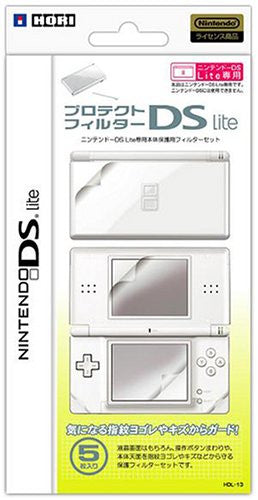 Image 1 for Protection Filter DS Lite