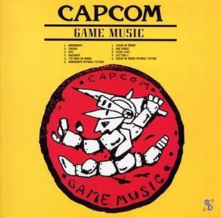Image for Capcom Game Music