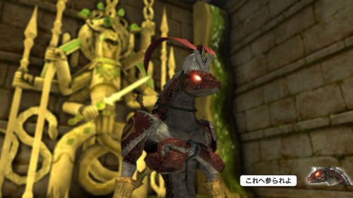 Image 3 for Natural Doctrine [Omochidashi Pack]
