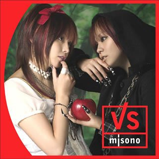 Image for VS / misono