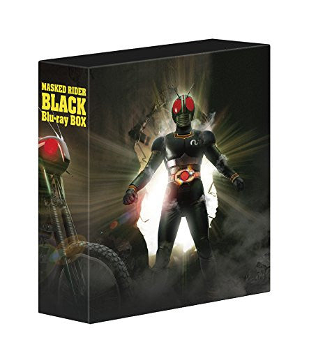 Image 2 for Kamen Rider Black Blu-ray Box 1