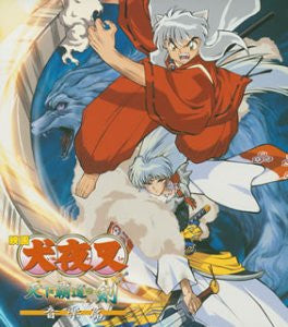 Image 1 for Inuyasha the Movie: Swords of an Honorable Ruler Music Compilation