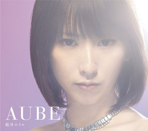Image 1 for AUBE / Eir Aoi