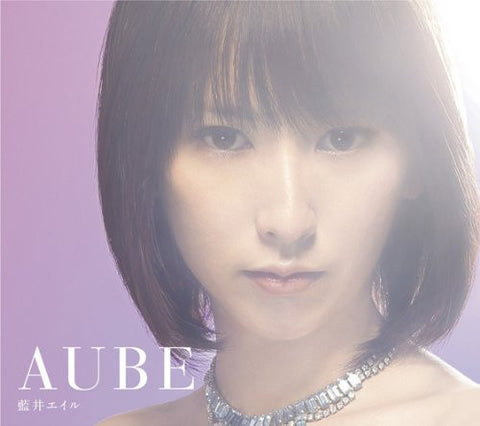 Image for AUBE / Eir Aoi [Limited Edition]