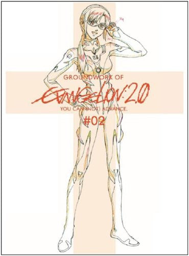 Image 1 for Evangelion 2.0   The Groundwork Of Book 2