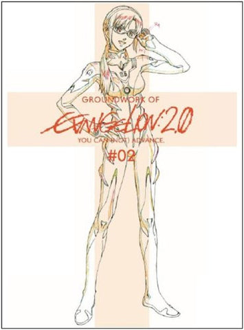 Image for Evangelion 2.0   The Groundwork Of Book 2