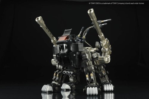 Image 6 for Zoids - RZ-007 Shield Liger - DCS-J (Yamato)