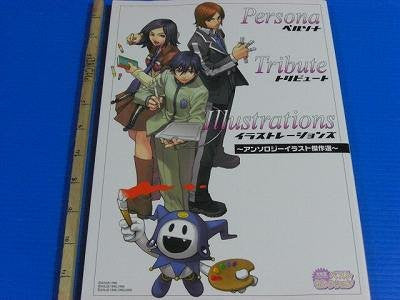 Image 1 for Persona Tribute Illustrations Anthology Art Book