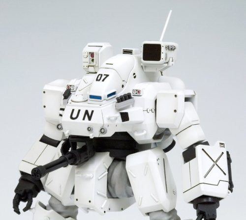 Image 7 for Kidou Keisatsu Patlabor 2 The Movie - AL-97B Hannibal - Real Mechanical Collection 03 - 1/72 - PKO Ver. (Kotobukiya)