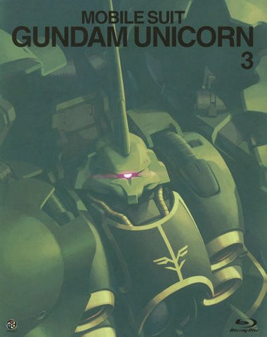Image for Mobile Suit Gundam Unicorn Vol.3 [Gundam 35th Anniversary Encore Limited Edition]