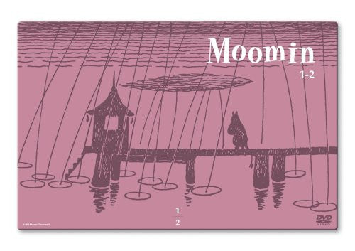 Image 3 for Tove Marika Jansson No Tanoshi Moomin Ikka Box Set Part 1 of 2 [Limited Edition]