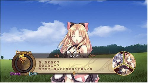 Image 5 for Agarest Senki