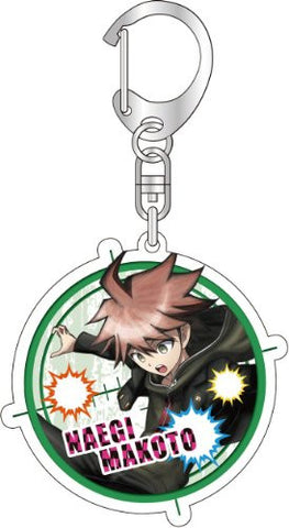Image for Dangan Ronpa: The Animation - Naegi Makoto - Keyholder (Broccoli)