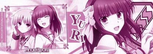 Image 3 for Angel Beats! - Tenshi - Yuri - Mug (Broccoli)