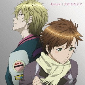 Image for Daisuki nanoni / Kylee [Limited Edition]