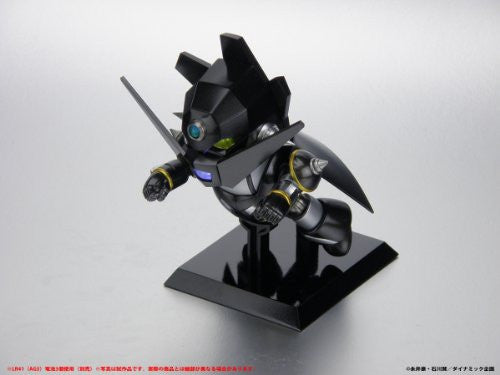 Image 2 for Getter Robo G - Getter Dragon - MB Gokin - 01B - Black Ver. (Metal Box, Yamato)