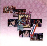 Thumbnail 1 for Sakura Wars Complete Vocal Collection