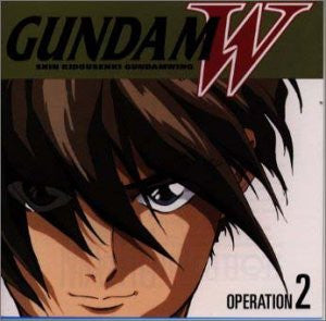 Image for Shin Kidousenki Gundamwing Operation 2