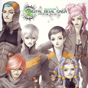 Image 1 for DIGITAL DEVIL SAGA Avatar Tuner Soundtrack CD