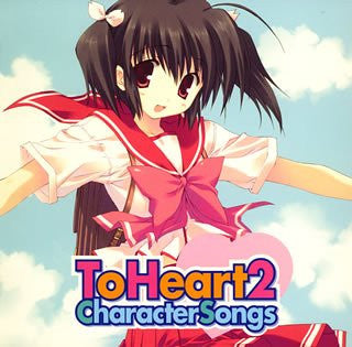 Image for ToHeart2 Character Songs