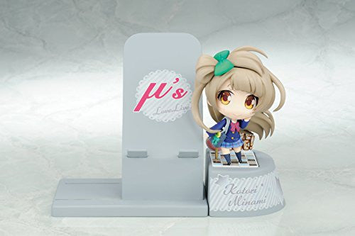 Image 9 for Love Live! School Idol Project - Minami Kotori - Cell Phone Stand - Choco Sta (Broccoli)
