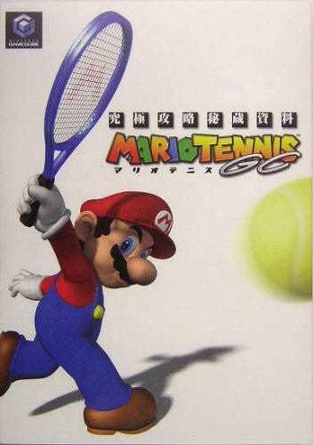 Image 1 for Mario Tennis Ultimate Strategy Guide Book / Gc