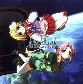 Image for Soul Link The Animation Mission 04