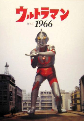 Image 1 for Ultraman 1966 [DVD+PhotoBook]