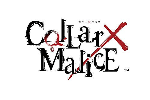 Image 2 for Collar x Malice [Limited Edition]