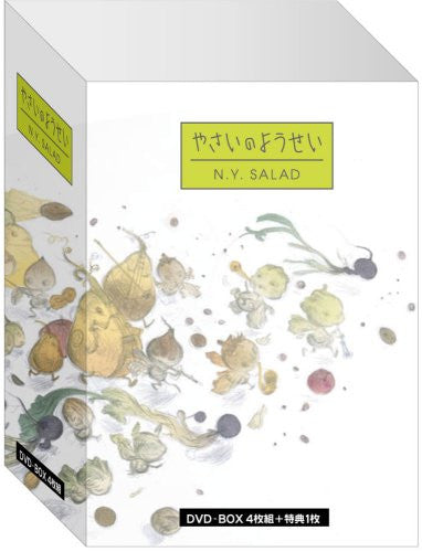 Image 1 for Yasai No Yosei N.Y.Salad DVD Box