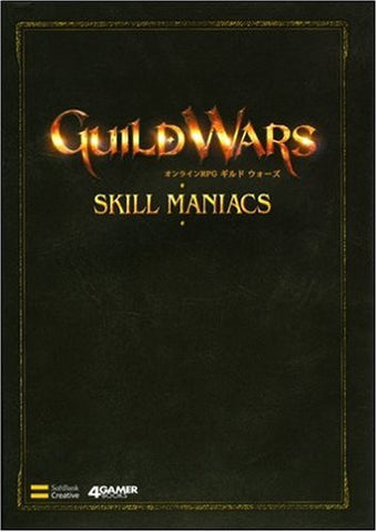 Image for Guild Wars Strategy Guide Book   Skills Encyclopedia   (4 Gamer Book)