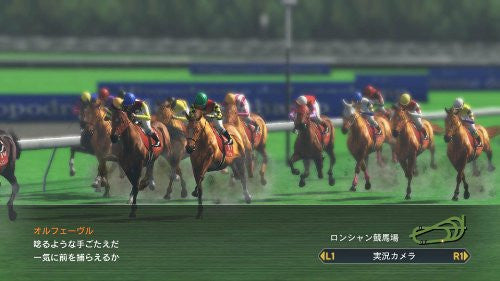 Winning Post 8 [20th Anniversary Premium Box]